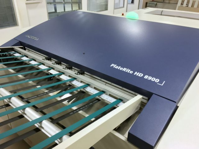 SCREEN PT-R 8900 TERMO CTP levilágító berendezés